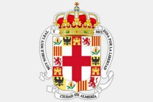 ayuntamiento-almeria-colaborador
